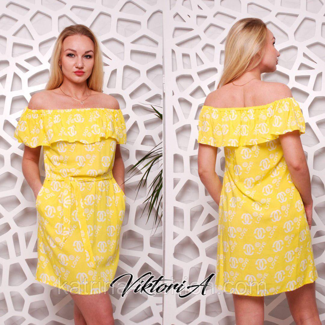 Женское платье с воланом (4 цвета)
