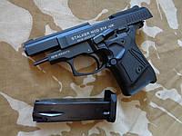 Стартовый пистолет Stalker/Zoraki 914 + 25 хол. в подарок + бесплатная доставка