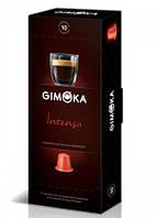 Кофе в капсулах Nespresso Gimoka Intenso 10шт