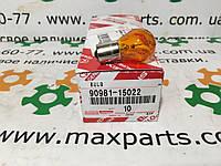9098115022 90981-15022 Оригинал лампочка DRL лампа габарита поворотника Lexus GX 470