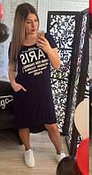 Стильное летнее трикотажное платье сарафан с карманами сзади длинее синее Paris батал больших размеров