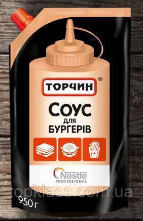 Бургер соус Nestle Professional 950г