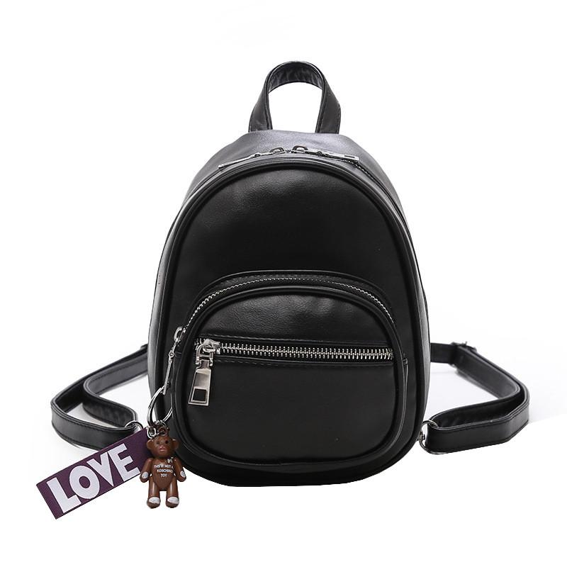 Рюкзак женский Aster Black черный eps-8246