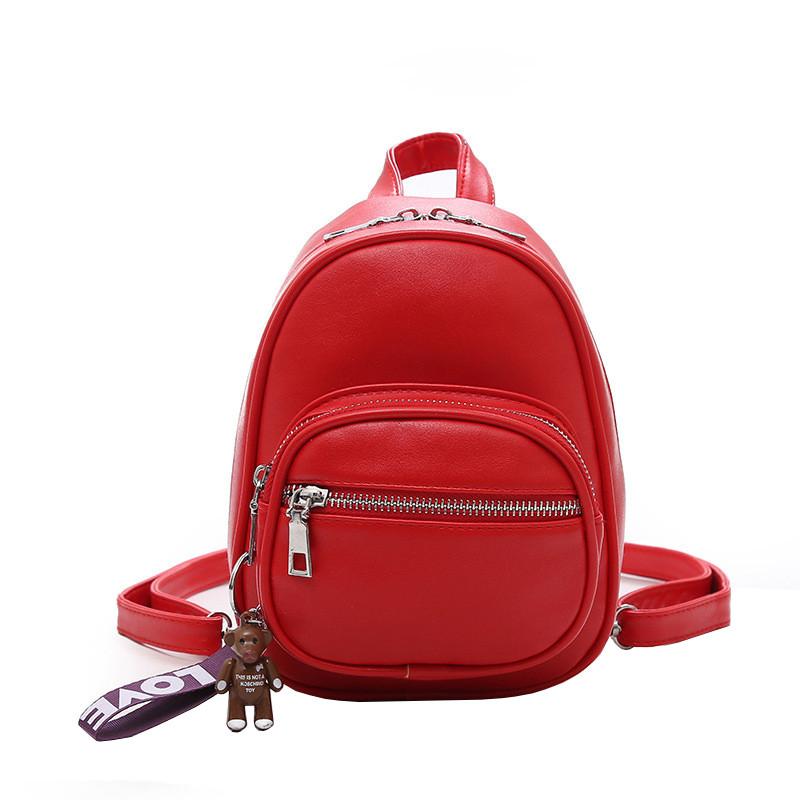 Рюкзак женский Aster Red красный
