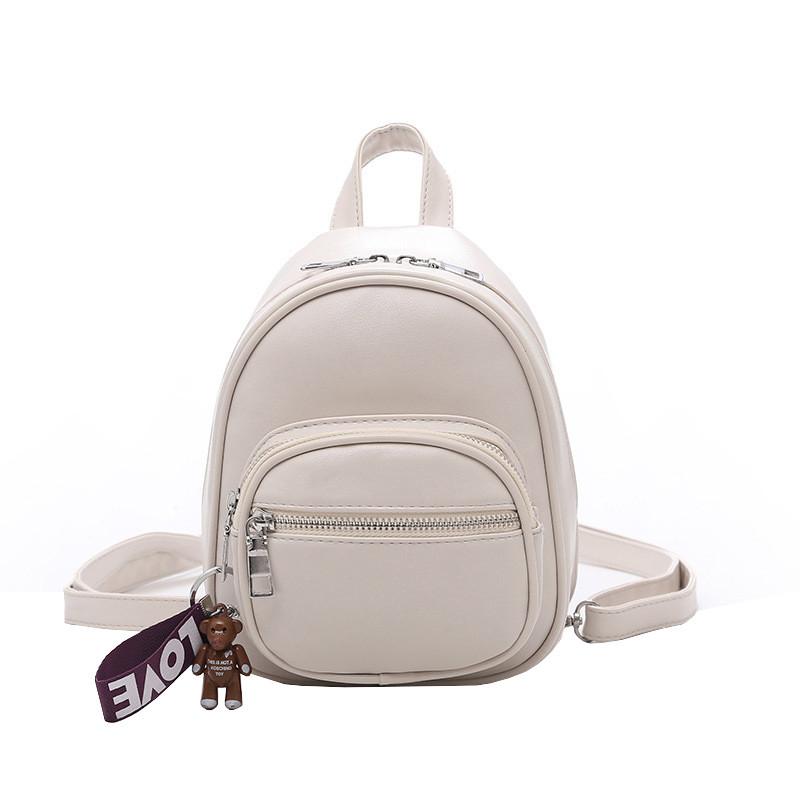 Рюкзак женский Aster White белый eps-8248