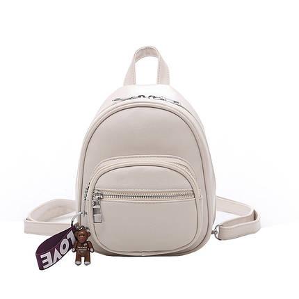 Рюкзак женский Aster White белый eps-8248, фото 2
