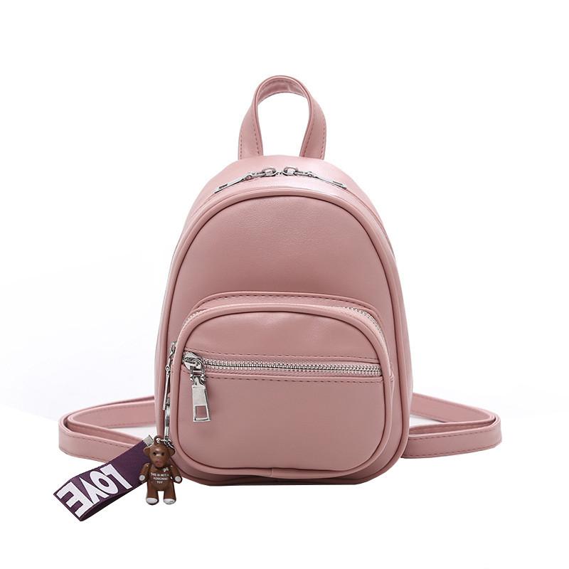 Рюкзак женский Aster Pink розовый
