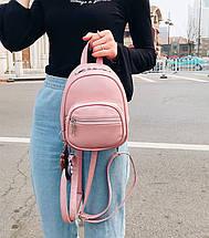 Рюкзак женский Aster Pink розовый, фото 2