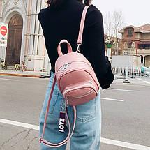 Рюкзак женский Aster Pink розовый, фото 3