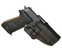 Кобура BLACKHAWK SERP CQC для SIG 220/225/226 полимерная ц:черный