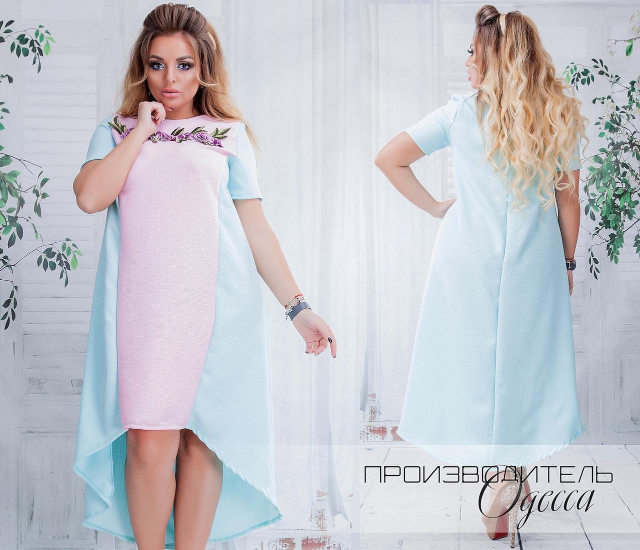 Женское платье Алиса