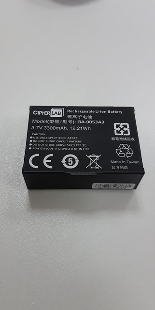 Аккумуляторы для оборудования Cipherlab