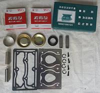 Ремкомплект компрессора 2-х цилиндрового Howo, Hania, CNHTC, Sinotruk