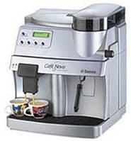 Аренда кофеварок