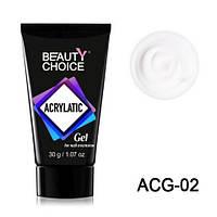 Полигель Acrylatic ACG-02 (акрилгель, акрилатик) Beauty Choice, 30г