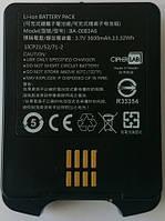 Аккумулятор к 9700 Cipherlab
