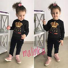Детский свитшот черный с короной двунитка