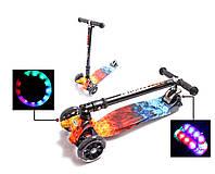 Купить Самокат Детский Maxi Best Scooter с наклоном руля складной Принтом (Рисунок) Огонь и Лед