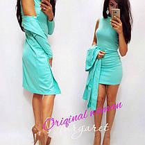 Костюм обтягивающее платье и кардиган, фото 2