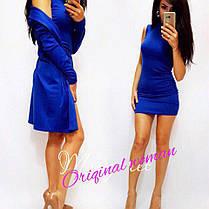 Костюм обтягивающее платье и кардиган, фото 3