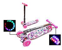 Купить Самокат Детский Maxi Best Scooter с наклоном руля складной Принтом (Рисунок) Маки