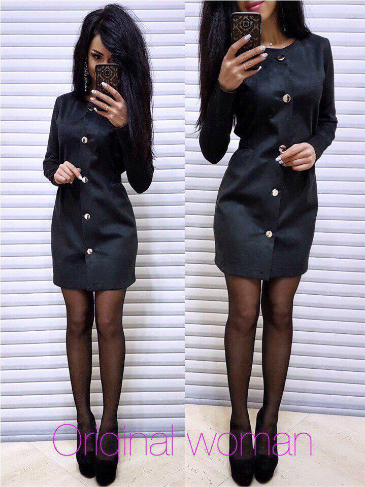 Платье замшевое на пуговицах талия на резинке