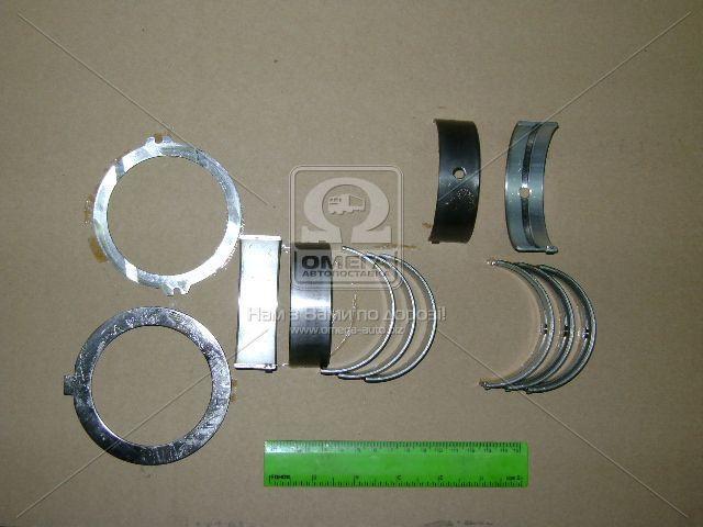 Вкладиші 0,25 корінні ГАЗ 53, 3307 (покупн. ЗМЗ). 53-1000102-22. Ціна з ПДВ.