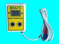 Цифровой регулятор влажности воздуха для инкубаторов и теплиц (розеточный)