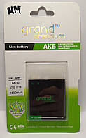 Акумулятор GRAND PREMIUM BA750для Sony Ericsson LT15i / LT18i1500mAh