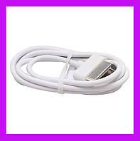 Кабель USB Inkax CK-01 Iphone 4/4S 2.1mAh 1м