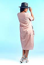 Платье женское коттон пудра большие размеры 50-62, фото 3