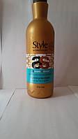 Шампунь для волос Style Aromatherapy с маслом марокканской аргании