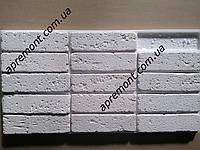 Силиконовая форма для производства гипсовой плитки Травертин