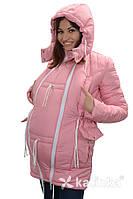 Зимняя куртка для беременных и слингоношения 4в1, розовая *