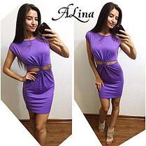 Платье облегающее выше коленасоединенное, фото 3