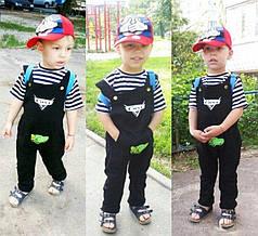 Детский мальчуковый комплект комбинезон + футболка