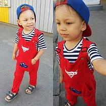 Детский мальчуковый комплект комбинезон + футболка, фото 3