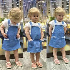 Детский комбинезон сарафанка на девочку