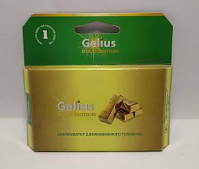 Акумулятор Gelius Ultra для Lenovo A516/A706\A378\BL209 2000mAh, фото 2