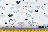 """Ткань хлопковая """"Нарисованные сердечки"""" голубые и синие на белом (№1342а), фото 2"""