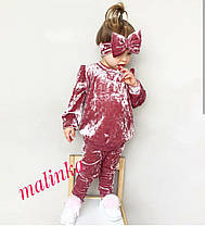 Детский велюровый костюм + повязка с милым бантом, фото 3