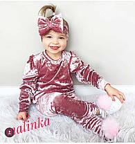 Детский велюровый костюм + повязка с милым бантом, фото 2