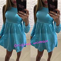 Платье однотонное с длинным рукавом бенгалин, фото 2