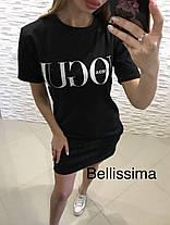 Платье футболка свободное с карманами с накаткой, фото 3