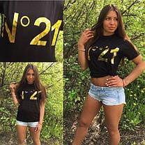 Футболка с коротким рукавом и надписью №21, фото 2