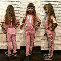 Детскийкостюм кофта и штаны с атласной лентой, фото 2