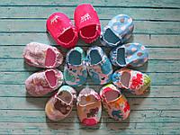 Моксы детские, антискользящая обувь для детей, детская обувь
