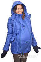 Зимняя куртка для беременных и слингоношения 4в1, цвет-королевский синий *, фото 1