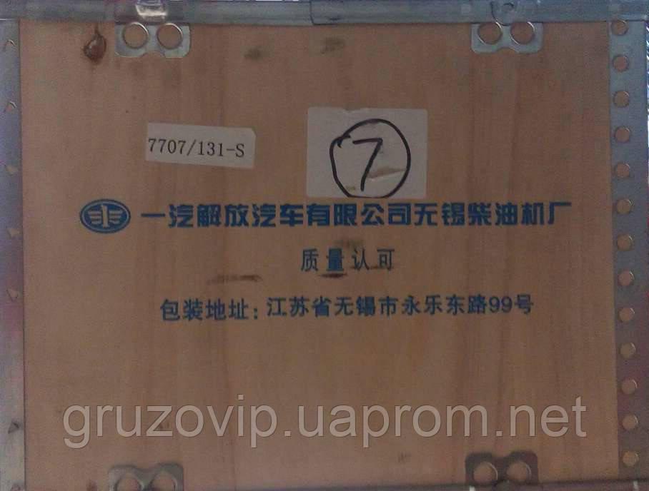 Комплект поршневой (поршневая группа) CA6DL1-31 FAW CA3252