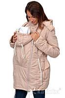 Зимняя куртка для беременных и слингоношения 4в1, бежевая *, фото 1